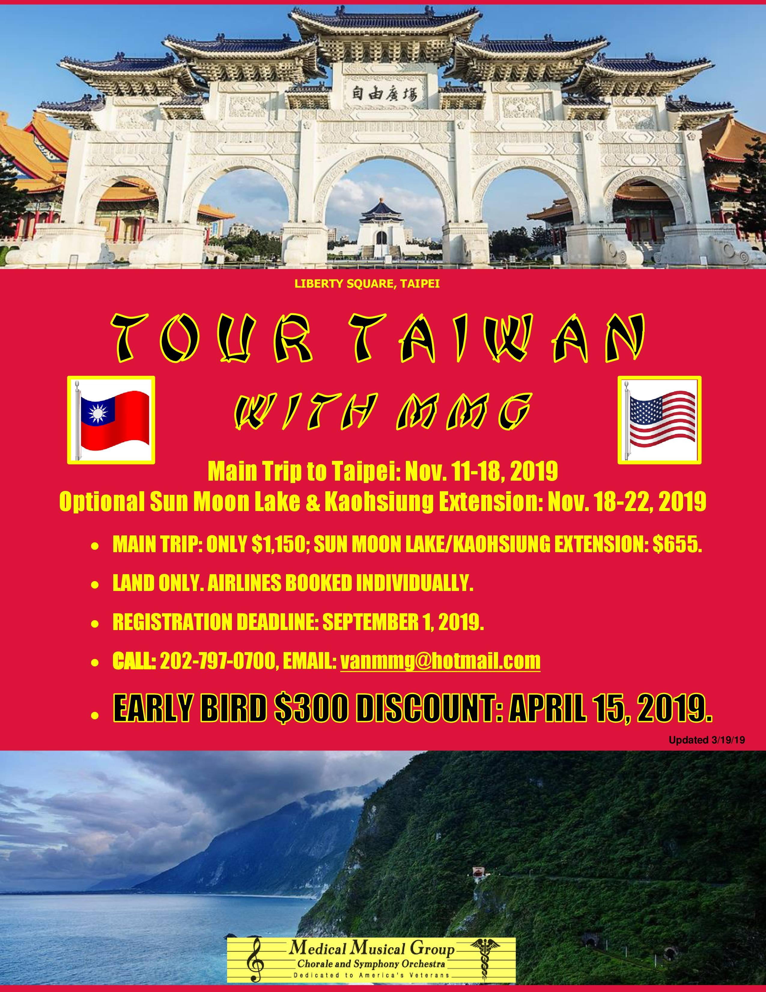 Taiwan Concert Tour - Medical Musical Group